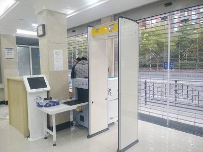 安检门安检机2.jpg