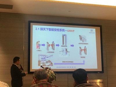 昆山三迅电子科技有限公司总经理 邹智强 作为会员单位代表发言并介绍探天下智能安检系统在医疗机构的应用.jpg
